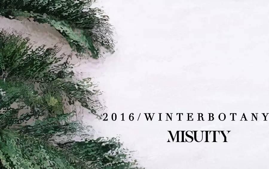 "【PLANT ART】2016来自自然间的""话语""|MISUITY"